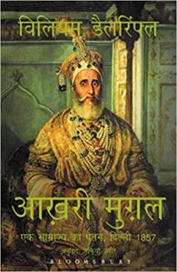 The Last Mughal (Hindi)